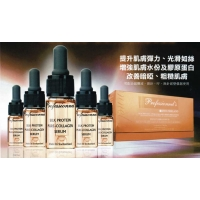 Silk Protein Pure-Collagent Serum